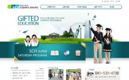 순천향대학교 영재교육원