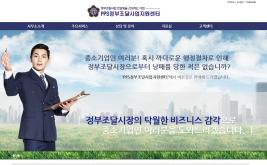 김봉헌행정사사무소
