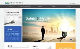 (주)한국안전교육협회