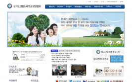 대한민국유흥음식업중앙회