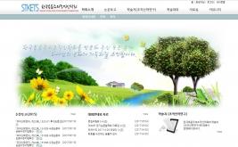 한국복음주의조직신학회