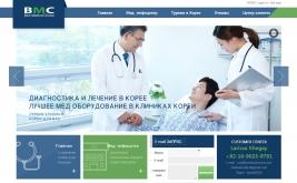 Medicalchoice