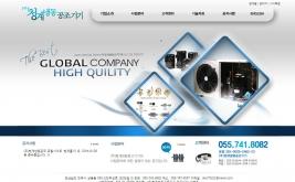 청계냉동 공조기