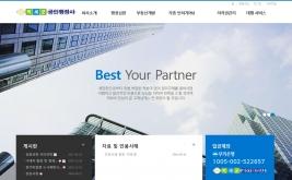 박세군공인행정사사무소