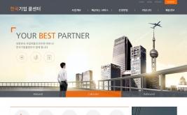한국기업콜센터