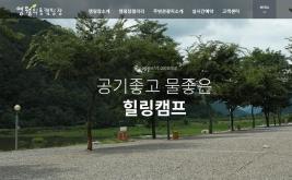 외룡캠핑장(리뉴얼)