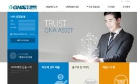 (주)GNA(보험)
