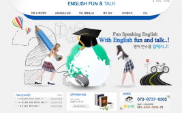 English Fun &Talk
