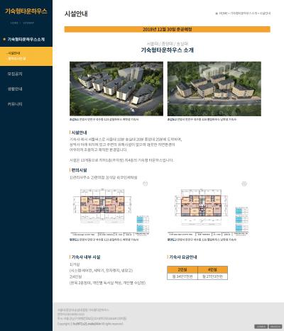 미래주택개발