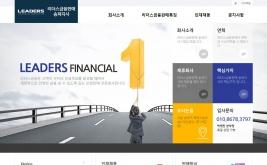 리더스금융판매 송파지사